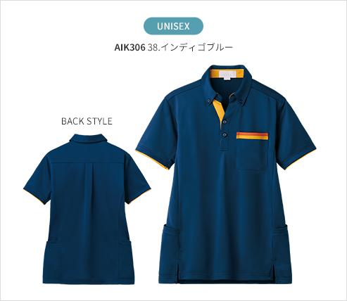 AIK306